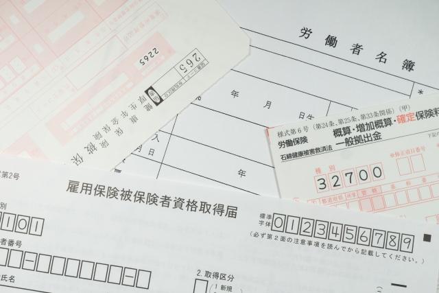 労災 保険 の 追加 給付